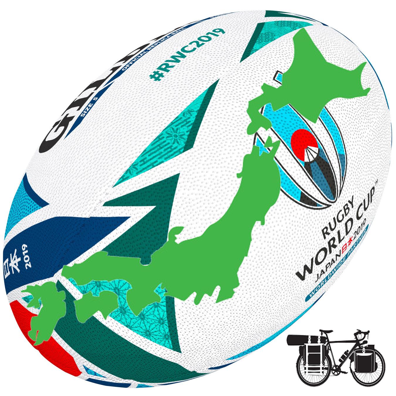 BikeRugbyJapanLogo