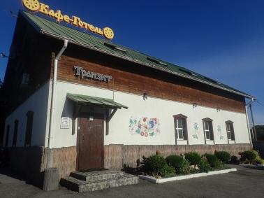 Hotel in Ukraine