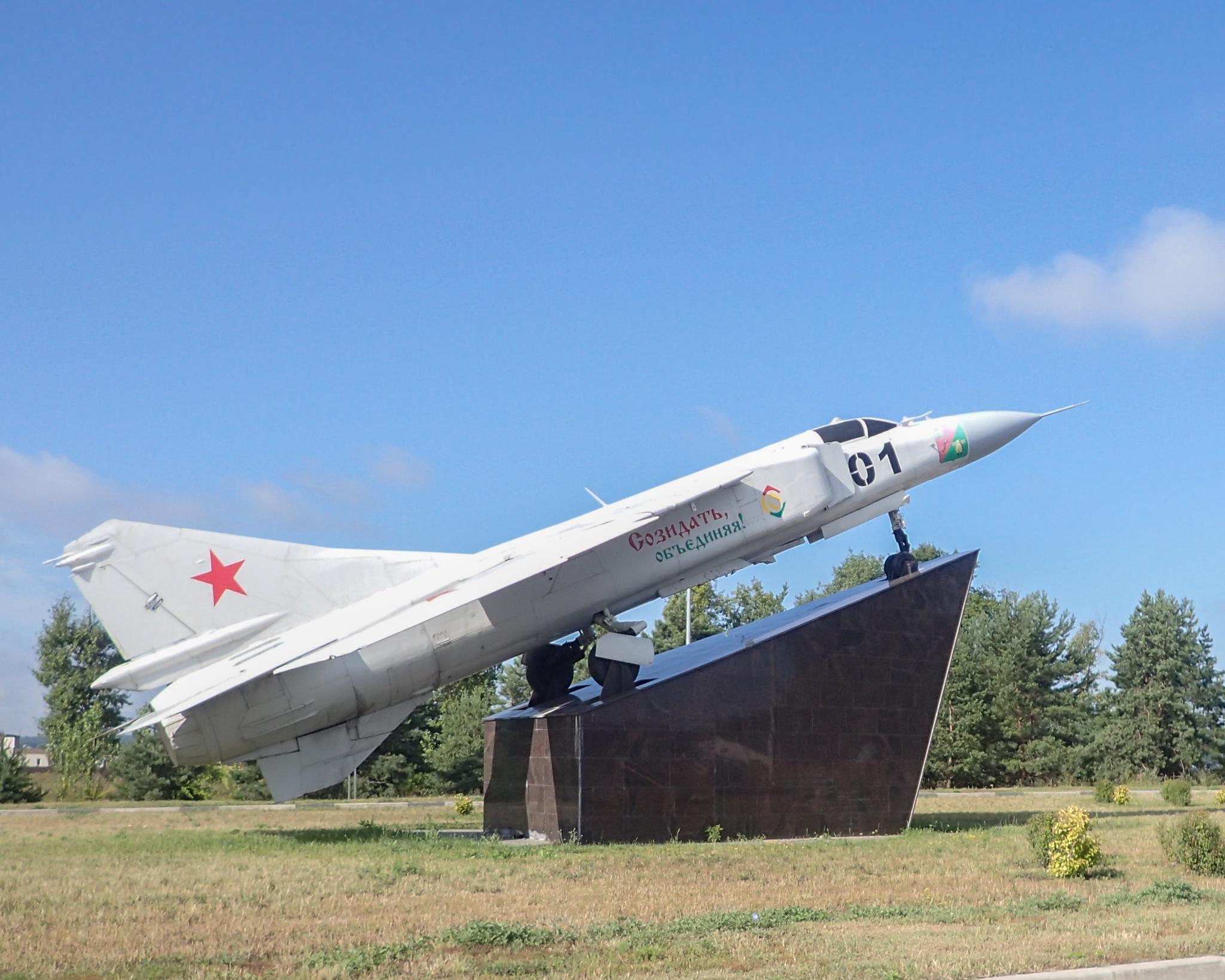 Russia aircraft near Volonezh, Russia