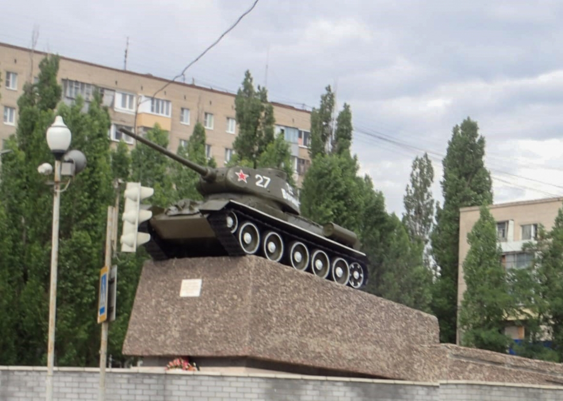 WW2 Tank near Voronezh, Russia