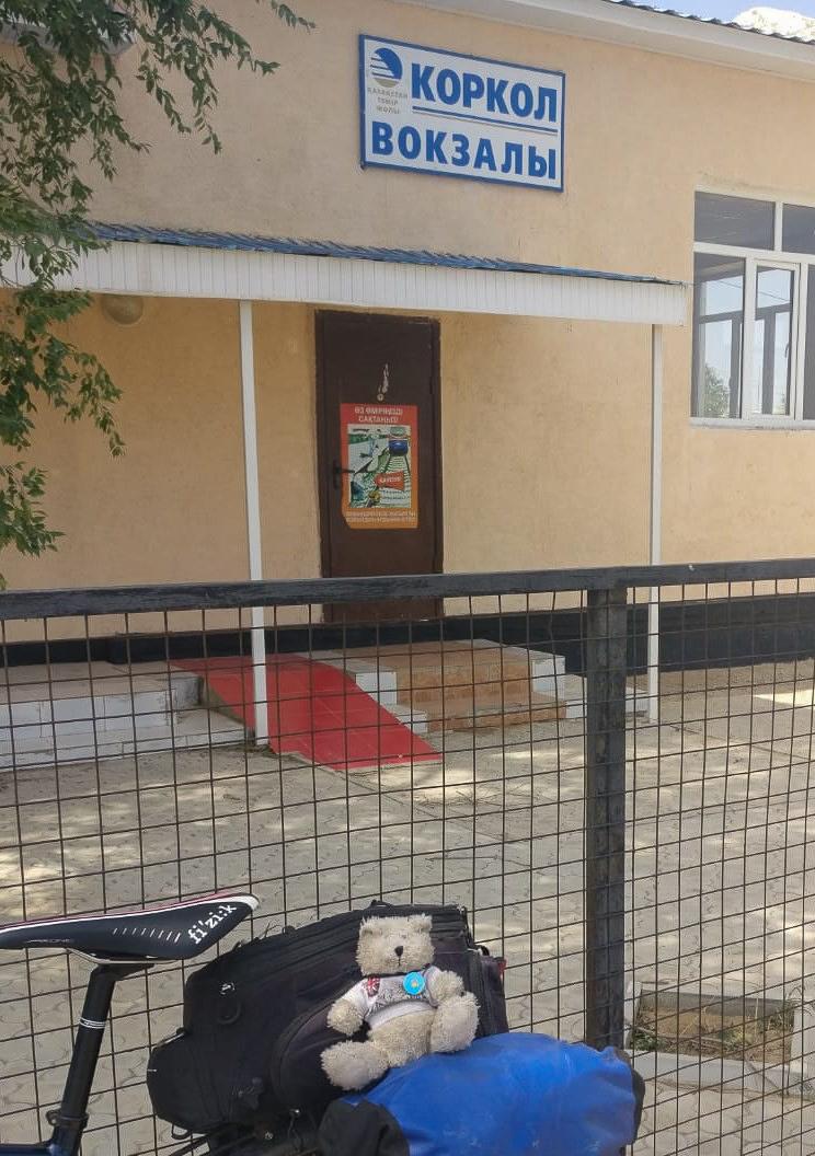 The Slide Away Bear at  Korkol Railway Station