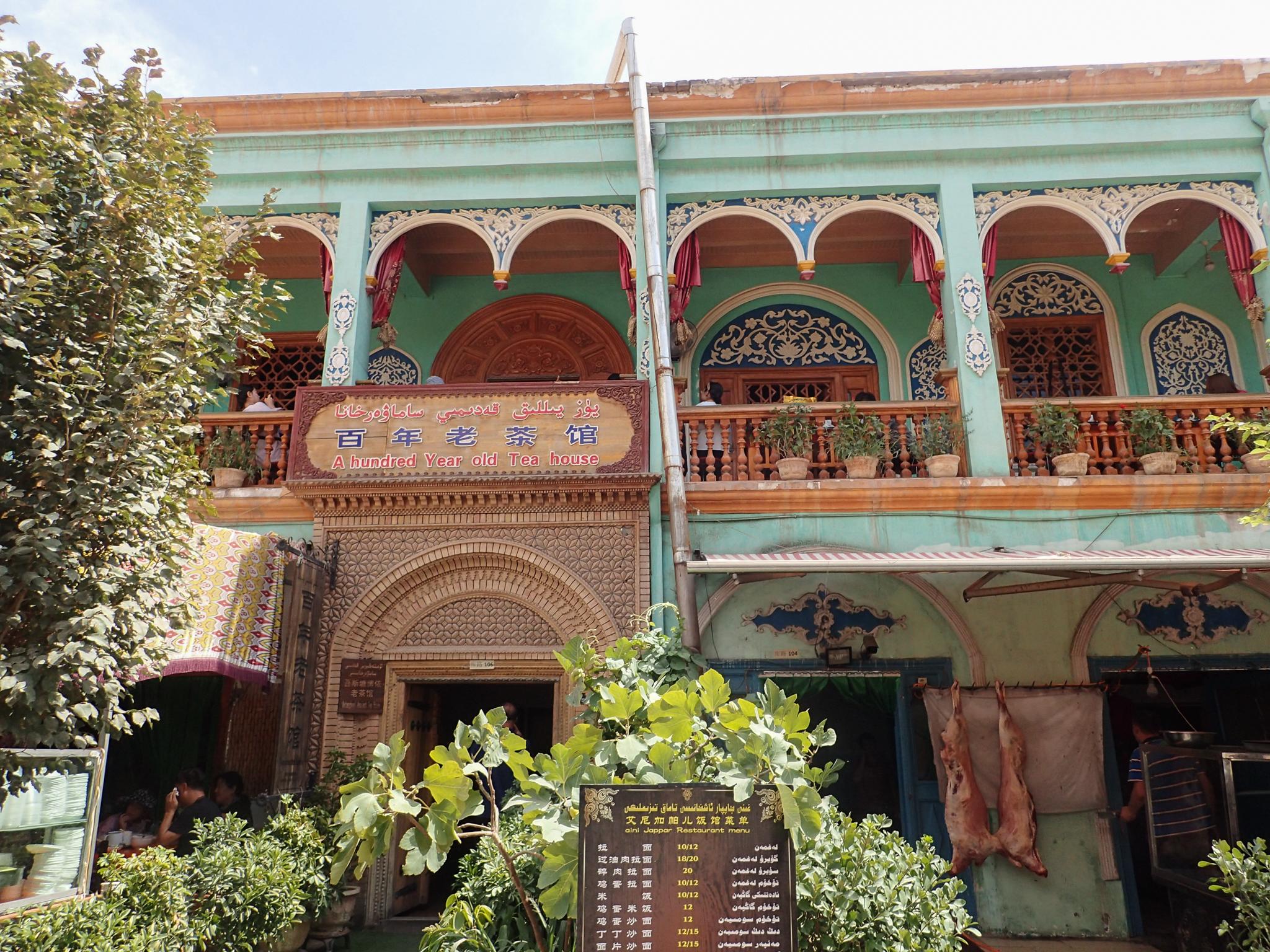 Tea-house in Kashgar