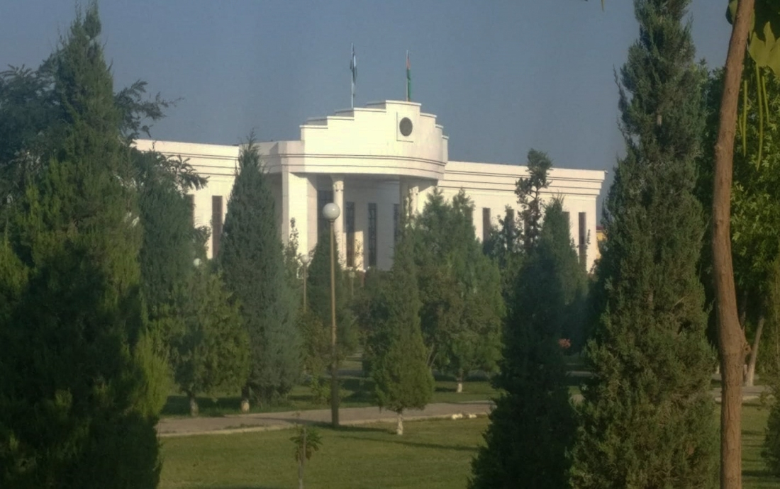 The National Bank in Nukus