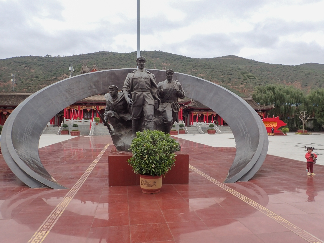 Red Army Memorial