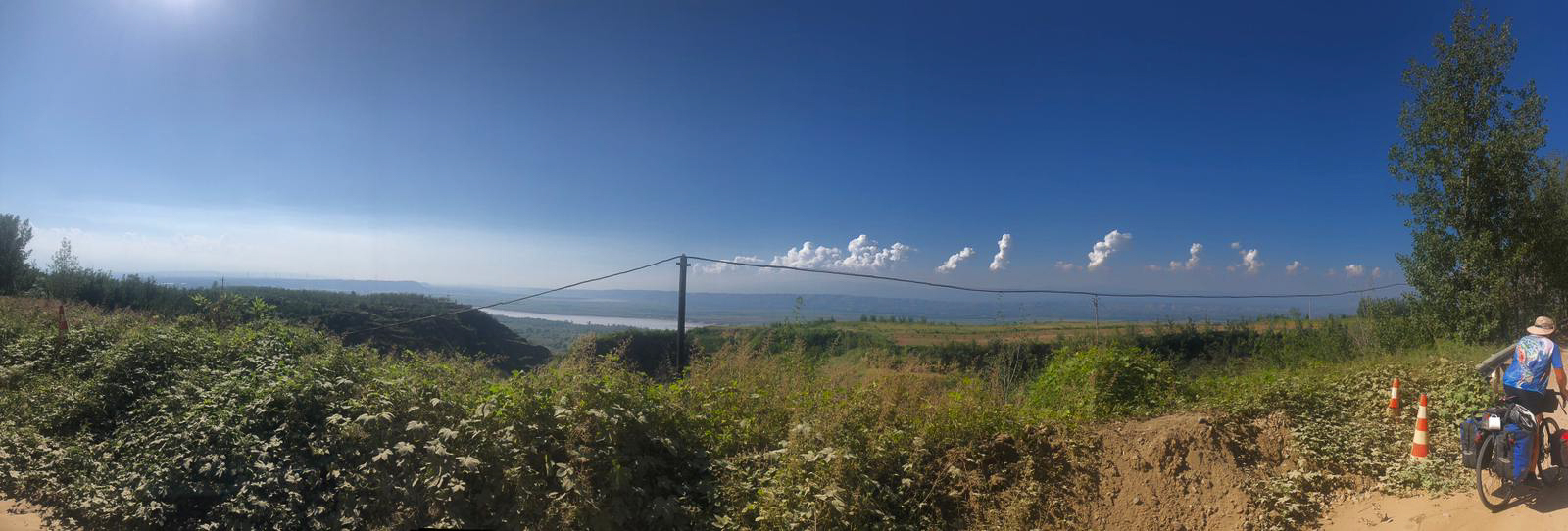 Panorama over the Yellow River valley