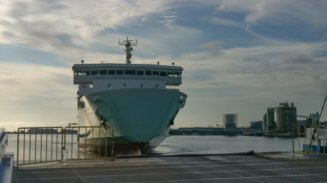 The ferry at Tokushima