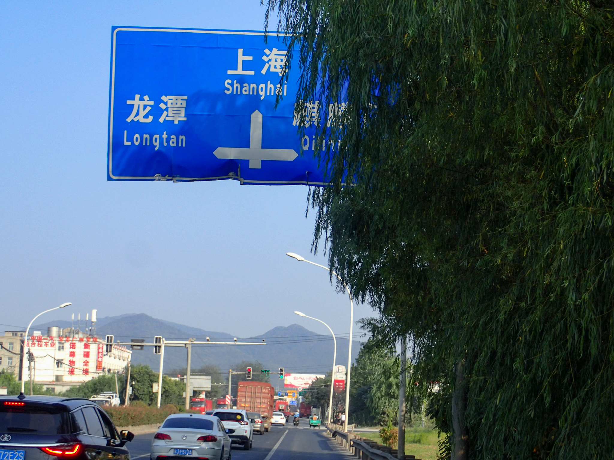 First signpost for Shanghai