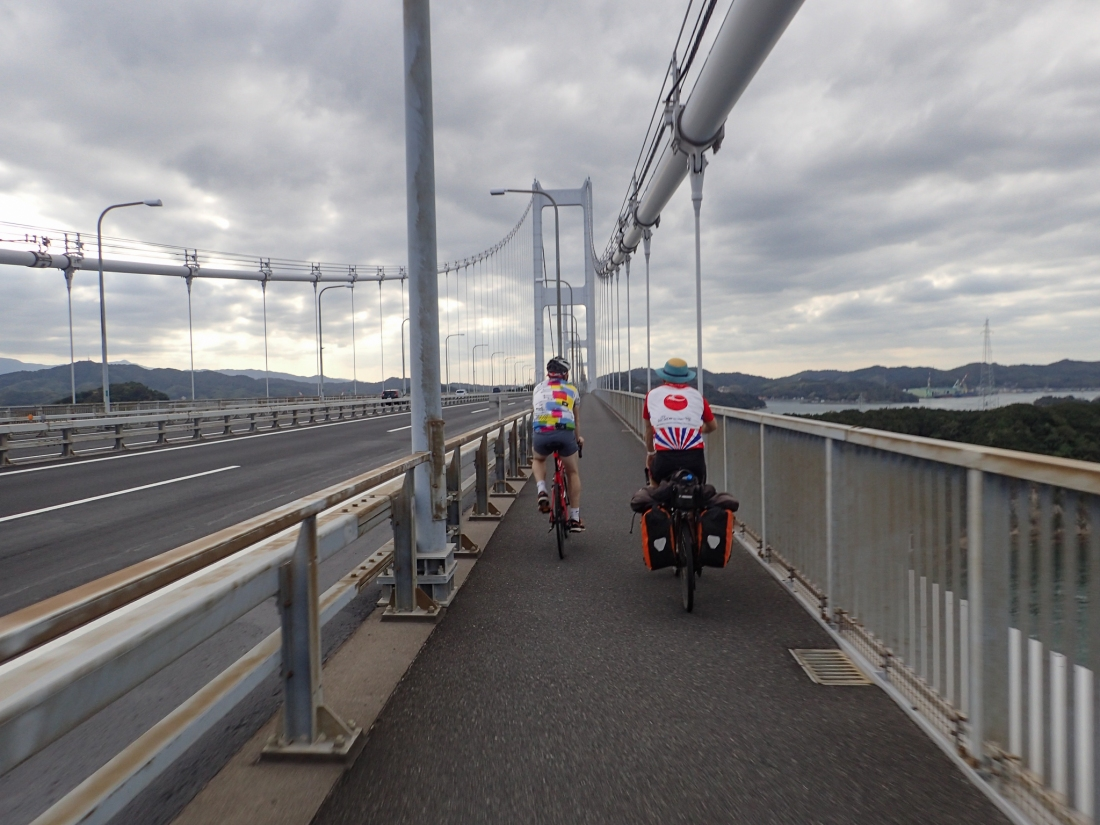 On the Kurushima bridge