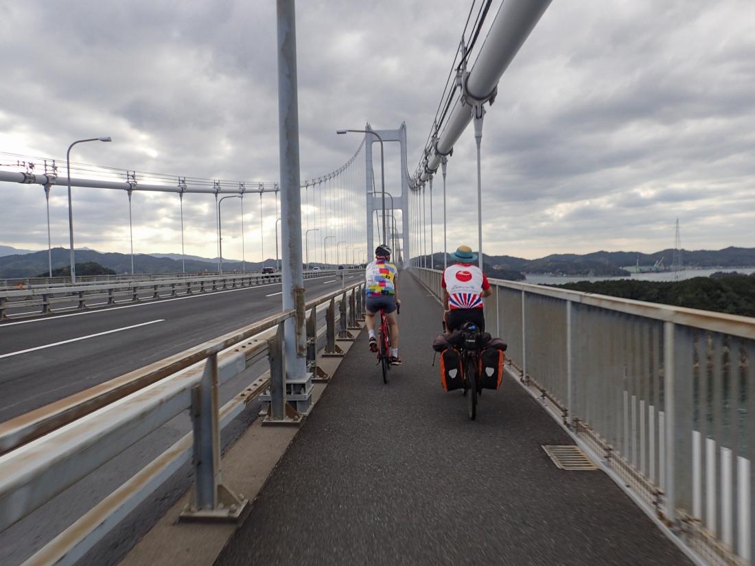 On the Kurushima bridge