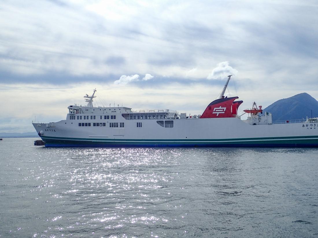 The Beppu to Yawatahama ferry