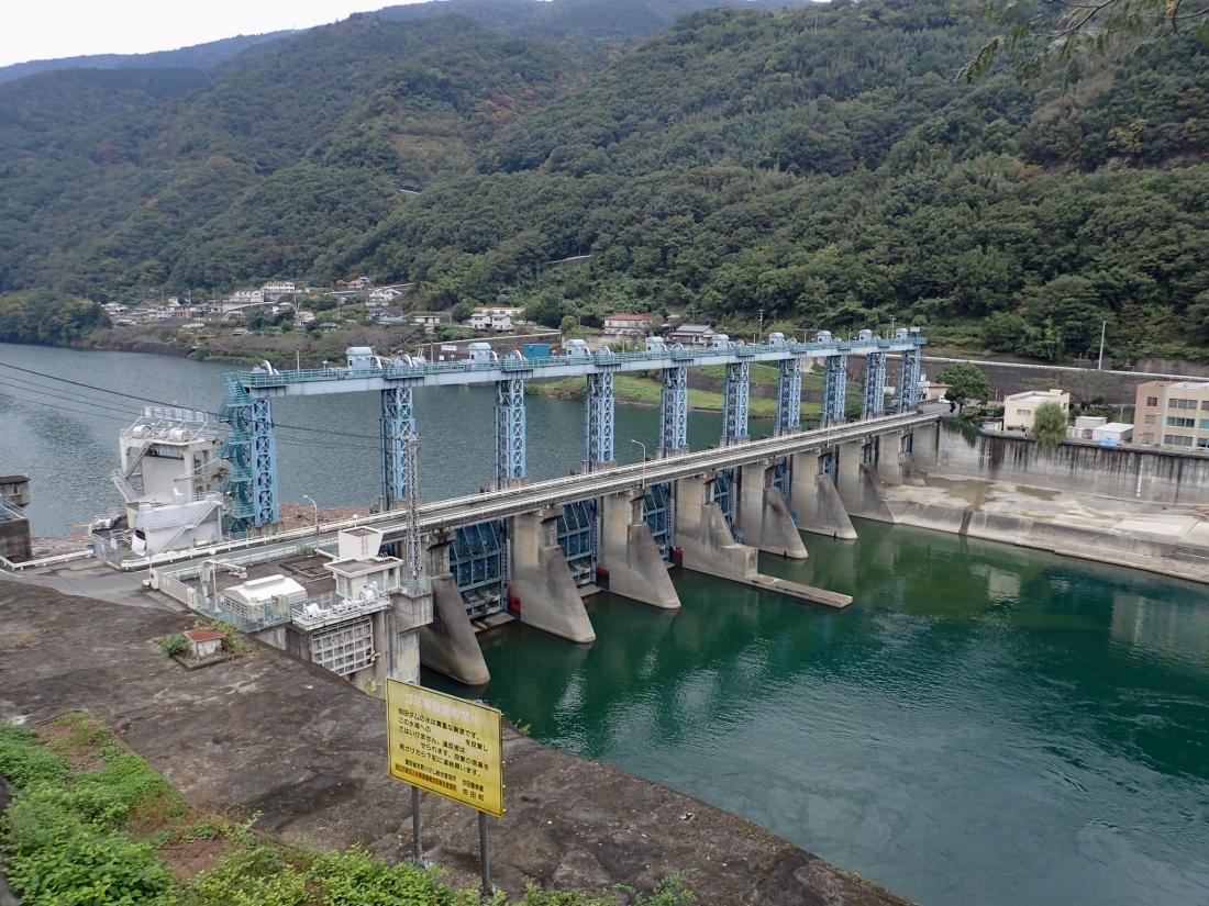 Ikeda Dam