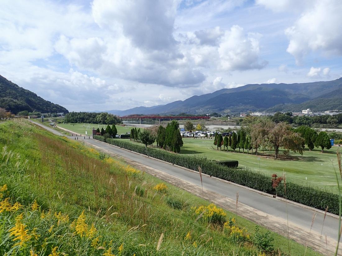 Yoshino valley road