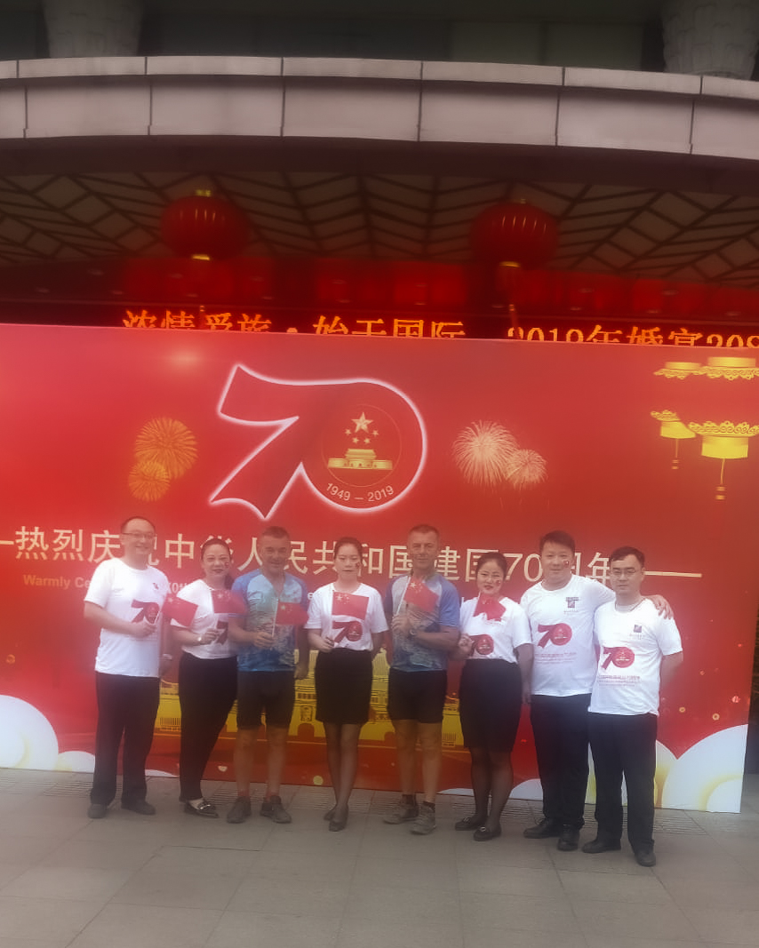 The team on China's 70th Anniversay Day