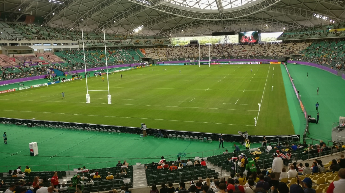 The Oita Stadium for the England Australia match. Rugby Word Cup 1/4 final