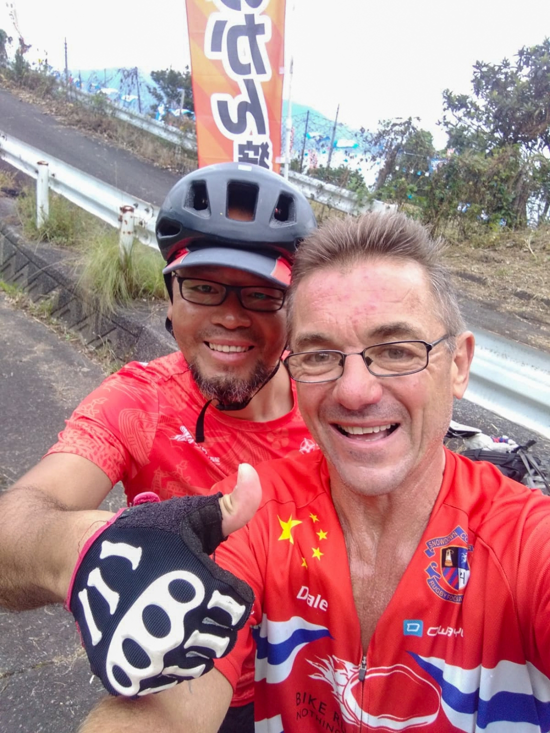 Dale and fellow cyclist from China