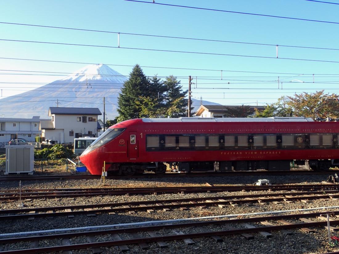 The Fuji Express