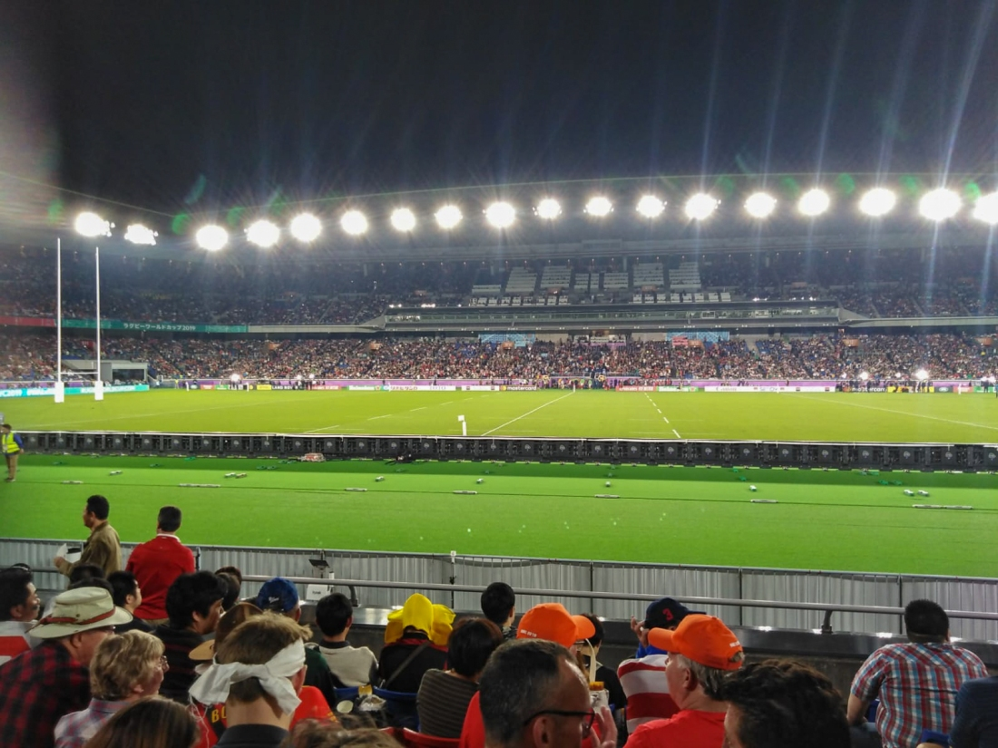 At the Rugby World Cup semifinal: Wales vs South Africa