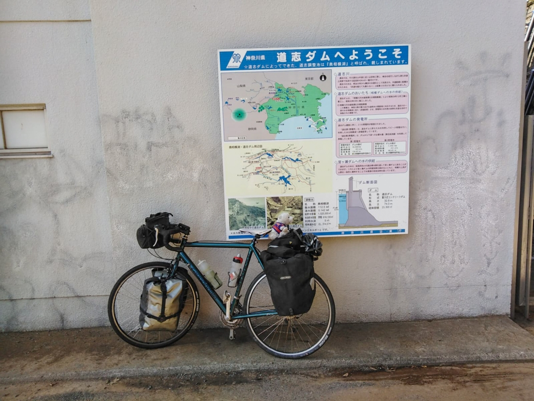 Map and bike and bear